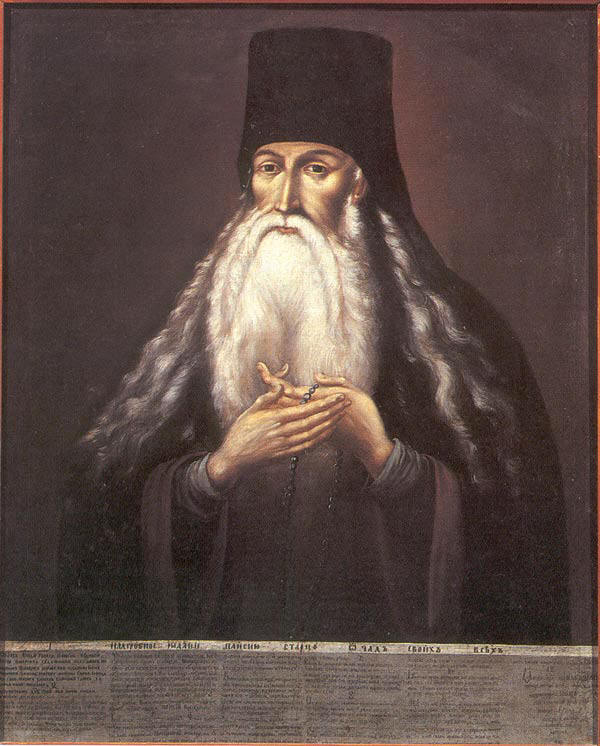 saint Paissios Velichkovsky