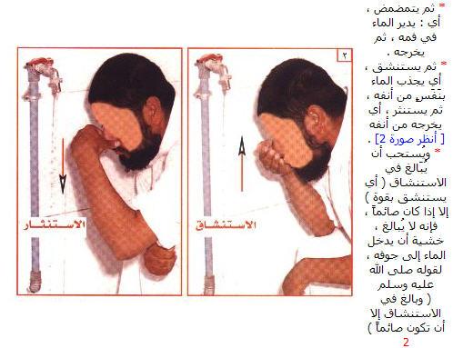 يصلي تقبل صلاة...(تأكد وضوئك صلاتك