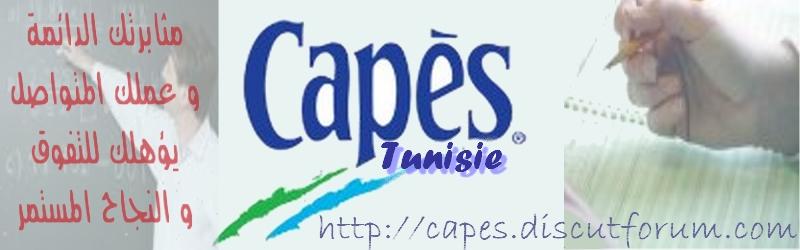 Rendez-Vous CAPES Tunisie