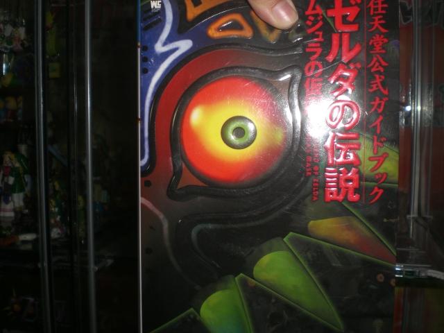 zelda ocarina of time game guide