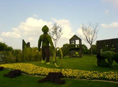 36b281088b663 صور حدائق اولمبياد بكين في الصين أتمنى تعجبكم