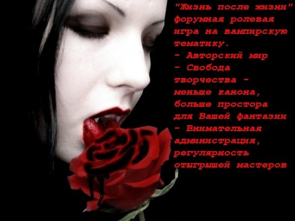http://i30.servimg.com/u/f30/12/90/00/67/vampir11.jpg