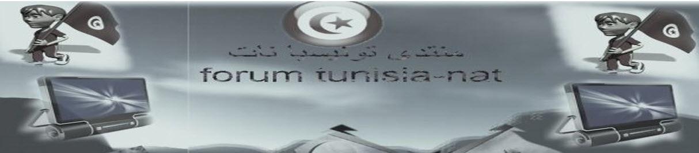&   tunisia-nat    &