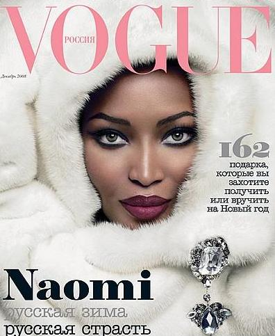 French Vogue Magazine Covers