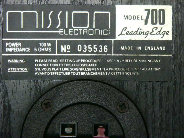 Vintage Mission 700 Leading Edge Bookshelf [used]SOLD