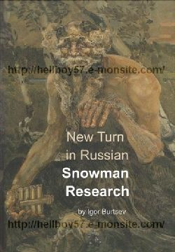 cryptozoologie livre Igor Burtsev livre New turn in russian snowman reseach 2010