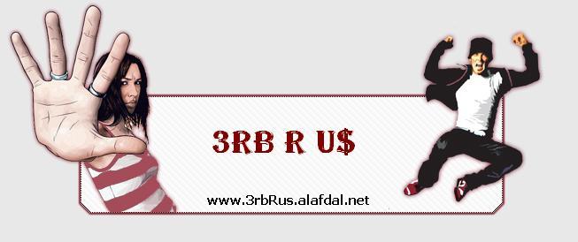 3rb R us