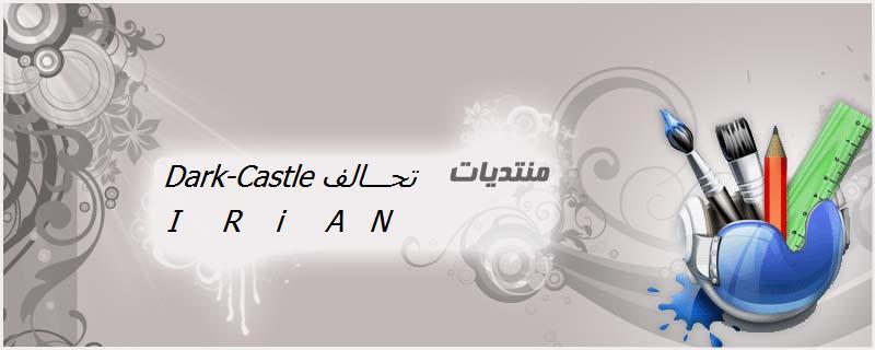 Dark-Castle