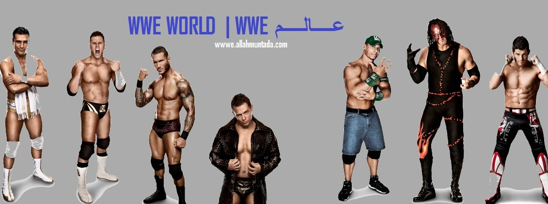 WWE WORLD | عالم WWE
