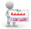 https://i30.servimg.com/u/f30/16/40/79/67/32384310.jpg