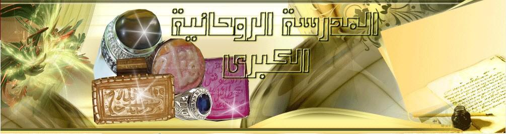 http://al3azima.fo http://islamiyate.montadamoslim.com underlhttp://alhikma.roo7.biz/0624480336