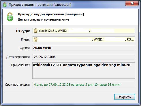 http://i30.servimg.com/u/f30/17/70/75/24/ndndd10.png